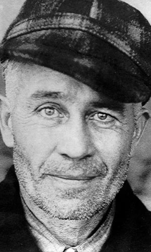a biography of edward theodore gein also known as ed gein Edward theodore ed gein (august 27 the leatherface killer – ed gein gein also admitted to the shooting death of mary hogan.
